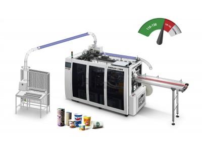 New Intelligent Paper cup machine mod. DEBAO-138S.
