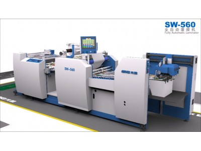 SW-560. Fully Automatic Laminator (Dry) - CE Marked. Brand New Machine. Working size of cm. 56 x 82.